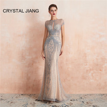 New Arrival 2019 Luxury Evening Dresses Long Delicate Beaded Cap Sleeves Trumpet Formal Party Gown