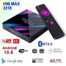 Android 10 กล่องสมาร์ททีวี H96 MAX 3318 4GB RAM 64GB ROM Rockchip RK3318 BT4.0 USB3.0 2.4G 5G Dual WIFI 3D 4K HDR Media Player