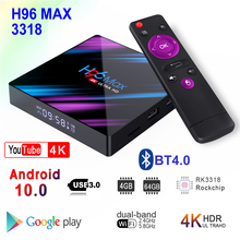 Приставка Смарт ТВ H96 MAX на Android 10, 4 + 64 ГБ, 3318 ГГц, Wi Fi