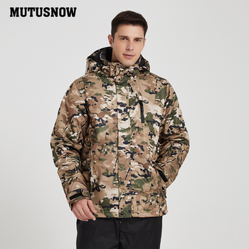 Ski Jackets Brands 2020 New Outdoor Sports Men Windproof Waterproof Thermal Snow Clothes Male Coat Breathable Snowboard Jacket snowwolf 2019 men winter ski suit usb heated hooded jacket male outdoor waterproof windproof breathable thermal snowboard coat