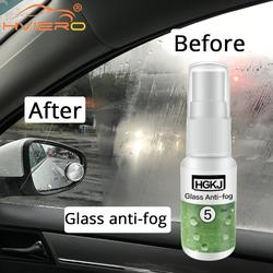 50ml Car Window Spray Glass Cleaner Paint Care Shampoo Polishe Waterproof Rainproof Anti-Fog Agent Water Repellent Glass Cleaner