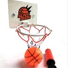 Баскетбольный обруч, игрушка для ванной, набор присосок для детей, интересный спортивный комплект для детей для развития мальчика