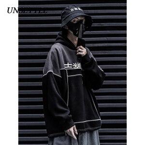 Image 3 - Desestabilizador 2019 Otoño e Invierno hombres Patchwork Pullover polar Sudadera con capucha de hombre streetwear hip hop abrigos masculinos de gran tamaño