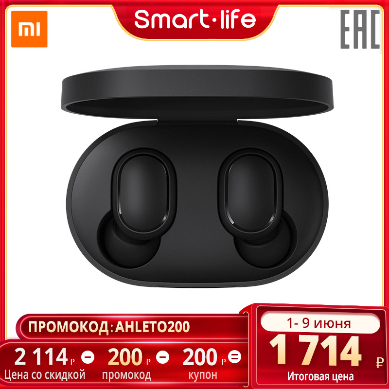Original  Xiaomi Redmi Airdots earphone Xiaomi TWS Bluetooth Wireless Earphone Stereo Bass with Mic Handsfree Earbuds AI Control|Bluetooth Earphones & Headphones|   - AliExpress