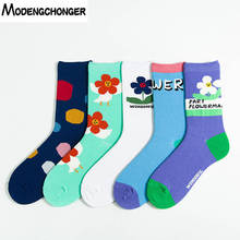 1 Pair Fashion Retro Style Cotton Tube ladies Socks Short Flower Pattern Classic In College Leisure Womens So