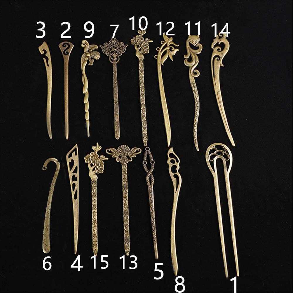 ผู้หญิง Vintage Retro โลหะ Handmade ผม Sticks ตะเกียบสไตล์จีนเจ้าสาวงานแต่งงาน Tiara ผมอุปกรณ์เครื่องประดับ