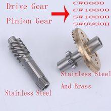 Привод из нержавеющей стали и шестерня шестерни для Lurekiller CW6000/CW10000/SW8000H и SW10000