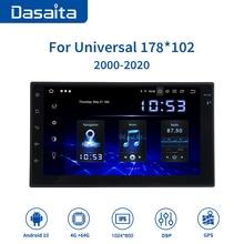 "Dasaita 7 ""תצוגת IPS רדיו רכב אנדרואיד 10.0 אוניברסלי 2 דין HDMI GPS Navigator 1080P וידאו 64GB ROM MAX10"