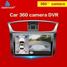 Smartour 2D HD 360 ° Auto Surround View Überwachung System, Vogel Ansicht System, 4 kamera DVR HD 1080P Recorder/Parkplatz Überwachung