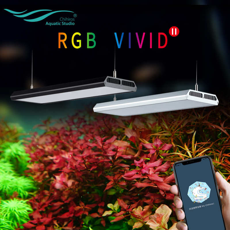 2019 Chihiros RGB VIVID Aquarium LED Light Water Plant Grow With Built In Bluetooth Controller