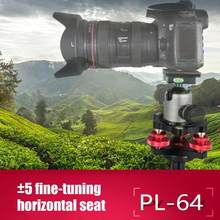 LP-64 camera clamp tripod area dslr quick release clamp accessories for camera arce swiss plate with conversion screw(China)