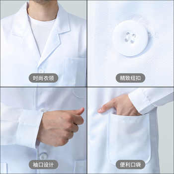 White Gown Long Sleeve Food Pharmacy Doctor Nurse Uniform Male Experimental Student Chemical Doctor Work Clothes Female Logo