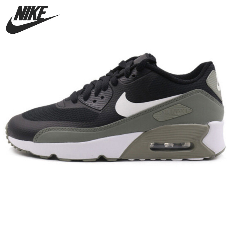 Original New Arrival NIKE ULTRA 2.0 (GS) Kids Shoes Children Sneakers