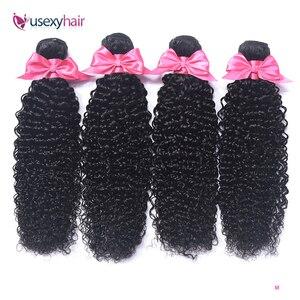Usexy mongol kinky encaracolado feixes de cabelo remy extensões do cabelo humano cor da natureza comprar 1/3/4 pacotes grossos kinky curly pacotes