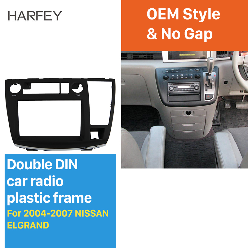 Harfry estéreo de coche doble Din de Fascia Panel de instrumentos para NISSAN ELGRAND 2004-2007 instalar Dash bisel kit de cubierta Trim Kit de plástico