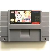 Deae Tonosama Appare Ichiban(Go For It Tonosama)  16bits game cartidge Japanese language