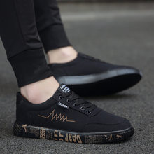 2021 spring new men's canvas shoes sports casual men's shoes Korean version of the trend flat shoes men's wild students