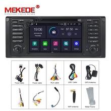 DSP Android 9,0 Auto Stereo DVD Multimedia Player für BMW E39 E53 Mit BT Wifi Radio GPS Navigation 7 IPS bildschirm Auto Kopf Einheit