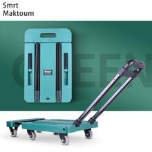Luggage Trolley Platform  Trolley Portable Folding Supermarket Shopping Mall Trolley