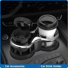 Araç için içecek tutucu çift delikli içecek tutucu otomatik içme şişesi bardak tutucu su şişesi dağı standı kahve içecekler araba aksesuarları