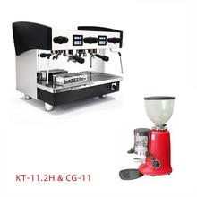 KT-11.2H& CG-11 Эспрессо кофемашина Коммерческая Кофеварка& кофемолка