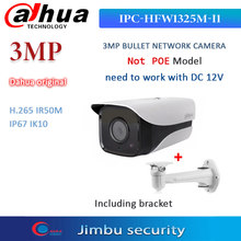 Telecamera IP Dahua 3MP IPC-HFW1325M-I1 e IPC-HFW1325M-I2 H.264 IP67 ONVIF IR50M sorveglianza non POE bullet Camera 3DNR giorno/notte