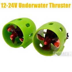 385 Motor Membran Wasser Kühlung pumpe für RC Boot Ferngesteuerten boot ersatzteile