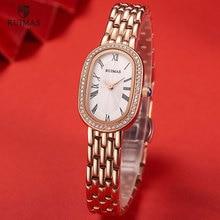 RUIMAS レディース腕時計ローズゴールドの高級女性ブレスレット腕時計女性のファッションの女の子スタイリッシュなクォーツ腕時計オーバル時計レロジオ 558
