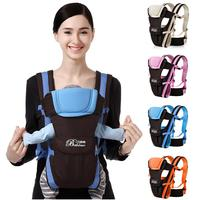 Kidlove Multifunctional Breathable Baby Carrier Waistband Backpack|Backpacks & Carriers|   -