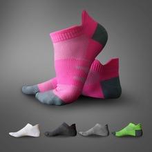 Women Sports Socks Running Mesh Boneless Outdoor Nylon Sweat-Absorbent Wear-Resistant