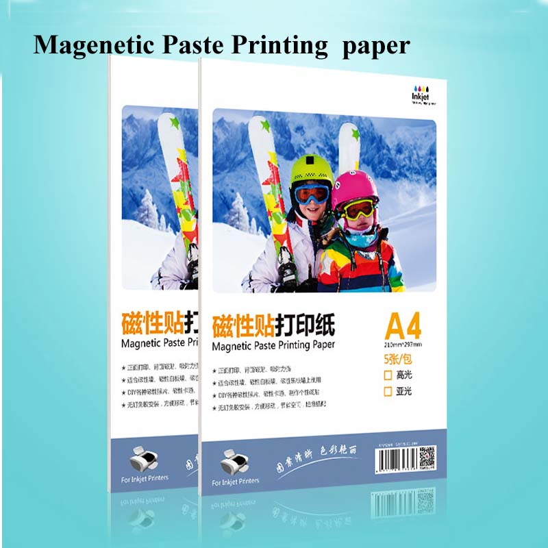 A4 Magnetic Inkjet Printing Paper Photo Glossy Matte Refrigerator Whiteboard Wall Magnetic Stickers Diy Decoration