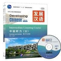 Desenvolvimento chinês intermediário ouvir curso ii (2nd ed) (incluindo exercícios e atividades e scripts e respostas)|  -