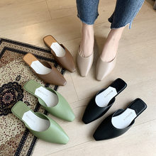 Woman Summer Baotou Low Wind Slipper Cool Flat Bottom Ins Dawdler Drag Pointed Toe Flat Sandals Slip on Casual Leather Shoes(China)