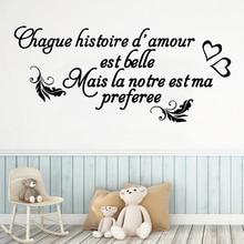 New Desgin French Phrase Wall Sticker For Kids Rooms Decor Francais Quote Decals Decor Wallpaper stickers muraux Phrase