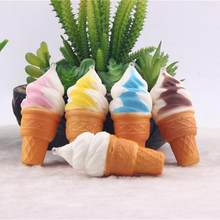 10cm Stress Relief Toy Ice Cream Simulation Solf Mini Cake Slow Rising Cellphone Straps Bread Education Kawaii Anti-stress Toys(China)