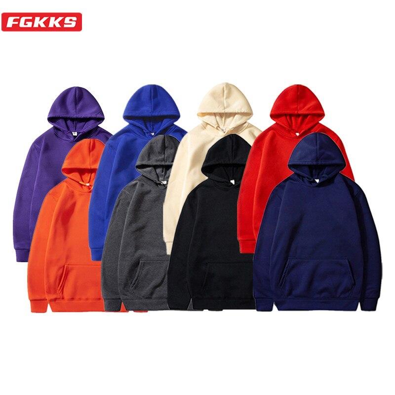 FGKKS Men's Hoodies Sweatshirt Fashion Solid Color Sports Street Jogging Men Hoodies Youth Wild Simple Hoodies Sweatshirt Male