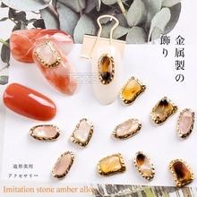 TSZS Мода 10 шт./лот 3D украшение для ногтей неправильной формы имитация камня Янтарный, Хрустальный ногтей ювелирные изделия для лета