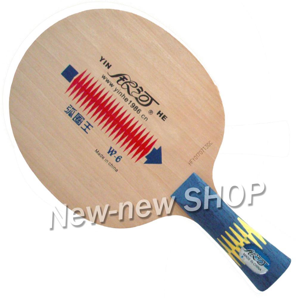 Yinhe W-6 Loop King W 6 W6 Table Tennis Ping Pong Blade