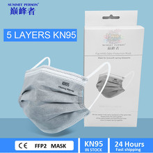 20PCS CE Plane KN95 5 Layers Gray Mask Activated Carbon Dust Respirator Face Protective Mask Dustproof FFP2 Korean KN95 FFP2mask