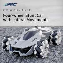 JJRC Q92 1:24 2.4G 4WD 360 Degree Flip Simulation Spray Night Glare Effect Tire Dynamic Sound Effect RC Stunt Car Models Toys