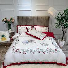 white and red embroidered egyptian cotton house de couette and pillow cases bedding set duvet cover White and red embroidered Egyptian cotton house de couette and pillow cases bedding set duvet cover
