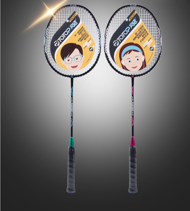 Two-piece Aluminum Alloy One Fitness Training Competition Badminton Racket Set