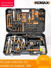 Household tool set, hardware and electrician special maintenance, multi-functional toolbox set, electric multi functional emergency toolbox with lamp combination suit home hardware tool