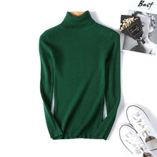 Женский вязаный свитер с высоким воротником повседневный мягкий