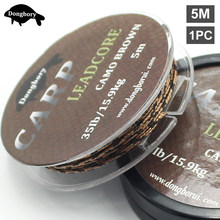 5M Carp Fishing Line Leadcore 12 Braided Hooklink Lead Core Leader Camouflage Brown Carp Rig Wire Quick Sinking Hook Line Tackle(China)