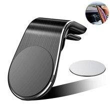 Soporte de teléfono móvil para coche, montaje magnético para tabletas y teléfonos inteligentes