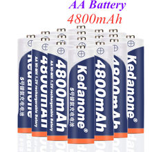 2020 New 4800mAh 1.2V Ni-Mh AA Rechargeable Battery White 2A Energy for MP3 Cell RC for led flashlight torch Toys Free shipping(China)