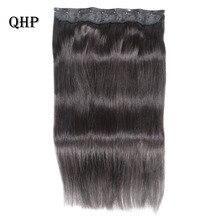 Человеческие волосы для наращивания на заколках, 10 дюймов и 5 зажимов/шт, натуральные, чистый цвет, прямые бразильские волосы remy, 70 г/шт