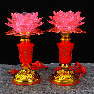 Double bright LED crystal lotus lamp Buddha households for Buddhist Changming lamp lotus lamp plug in