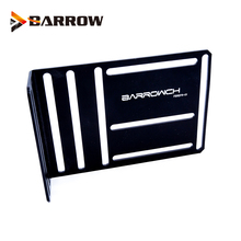 BARROW Square Reservoir Metal Fixing Bracket / Only use Barrow Water Coolant Tank Size 113*80*30